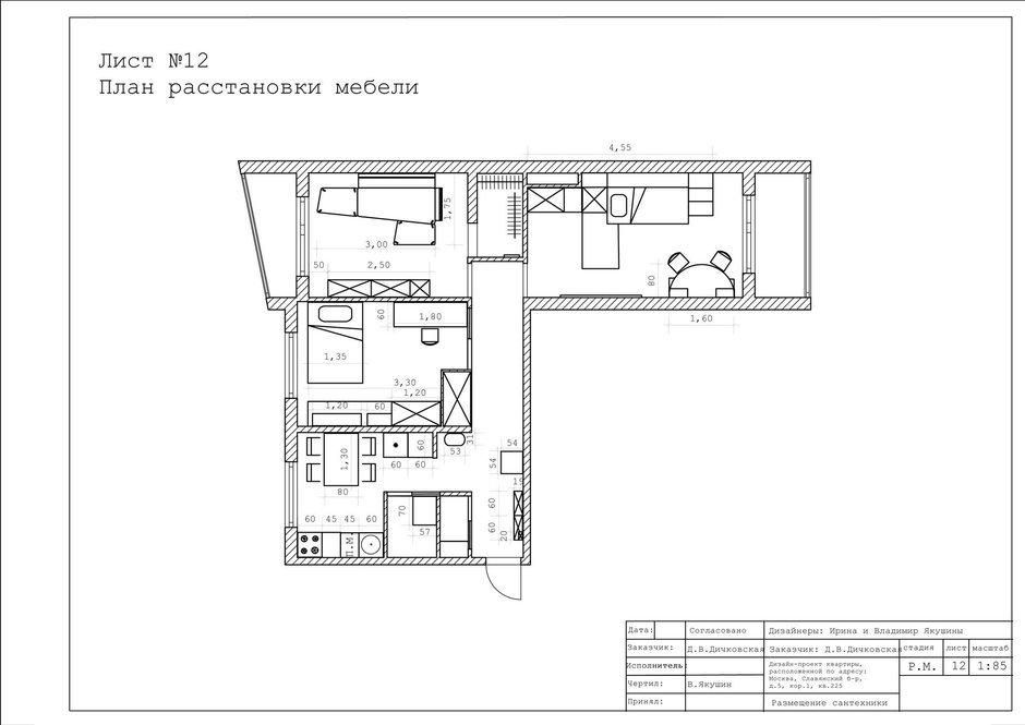 Фотография: Прочее в стиле , Квартира, Дома и квартиры, Перепланировка, Ремонт – фото на InMyRoom.ru