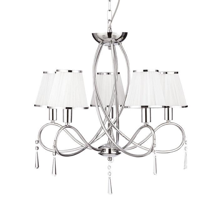 Подвесная люстра Arte Lamp Logico в стиле арт-деко
