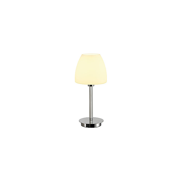 Настольная лампа Riotte Small