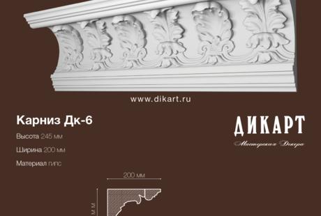 Бесплатно! Библиотека 3D моделей лепных гипсовых изделий max, dwg, obj,  fbx, 3ds