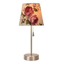 Настольная лампа Lucide Yoko