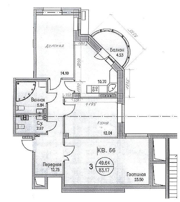Помогите сделать перепланировку спальни из кухни