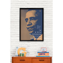 Принт Обама А2
