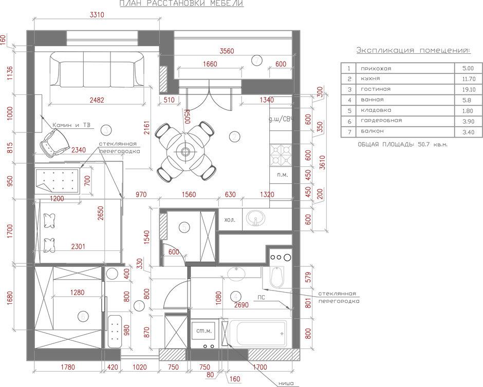 Фотография: Планировки в стиле , Квартира, Проект недели, Виктория Золина, Zi-Design Interiors, 1 комната, 40-60 метров, Монолитно-кирпичный, ЖК «Московский» – фото на InMyRoom.ru