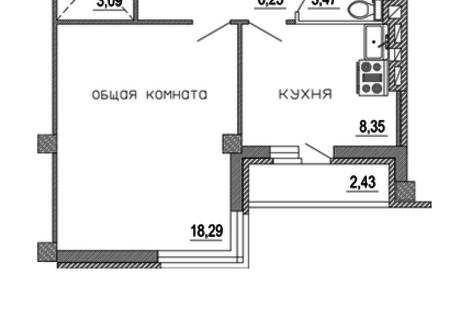 помогите из однушки сделать двушку )))