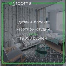 Фото из портфолио Дизайн-проект студии – фотографии дизайна интерьеров на INMYROOM