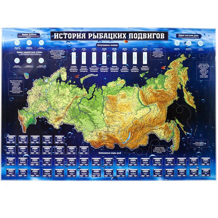 Карта-игра настенная 1&2 team «истории рыбацких подвигов»