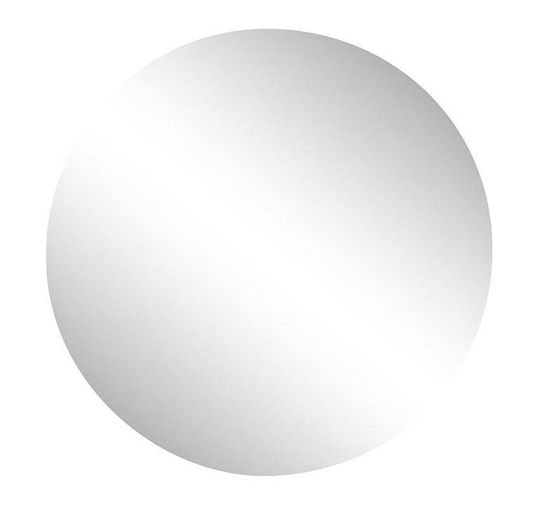 Купить Зеркало с подсветкой круглое, inmyroom