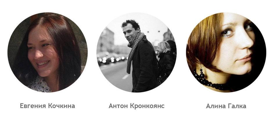 Фотография: Прочее в стиле , Дома и квартиры, Городские места, Проект недели – фото на InMyRoom.ru