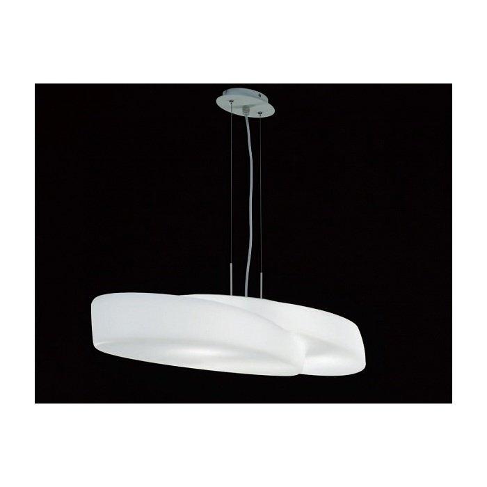 Подвесной светильник MANTRA UFO