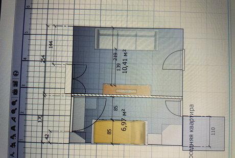 Помогите разделить комнату на гостиную и детскую ( однушка)
