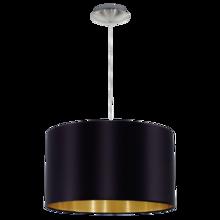 Подвесной светильник Maserlo Eglo