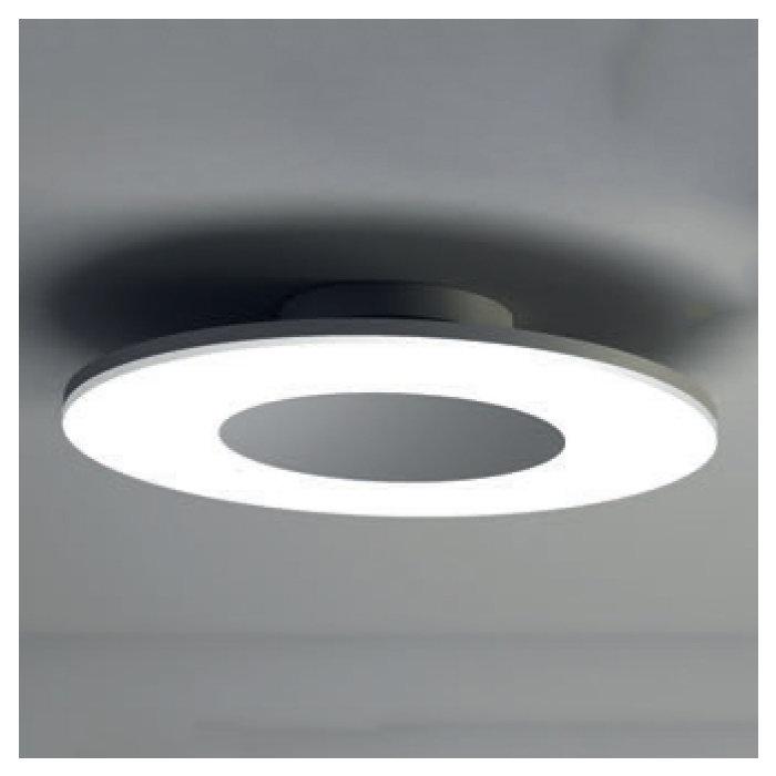 Потолочный светильник Mantra Discobolo