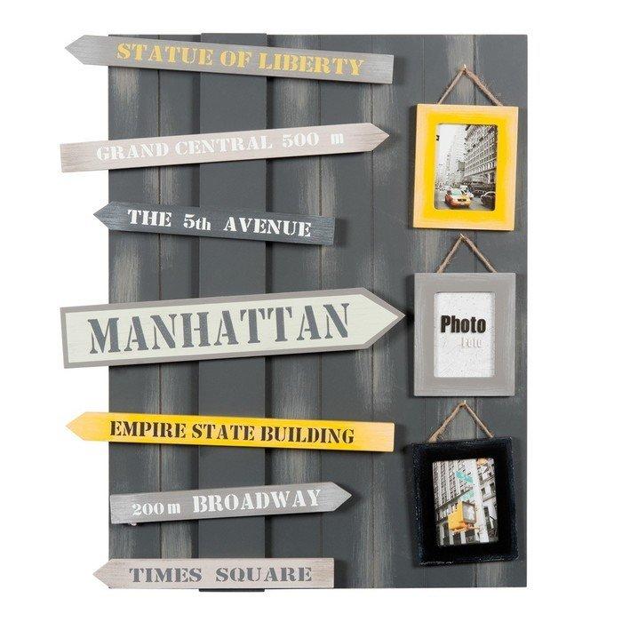 Фоторамки Manhattan
