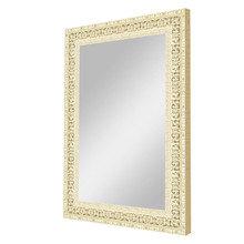 """Зеркало большое в раме """"Слоновая кость"""""""