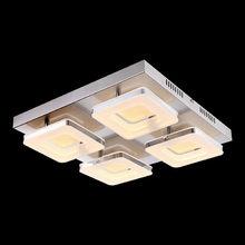 Светодиодный светильник Globo Gianni