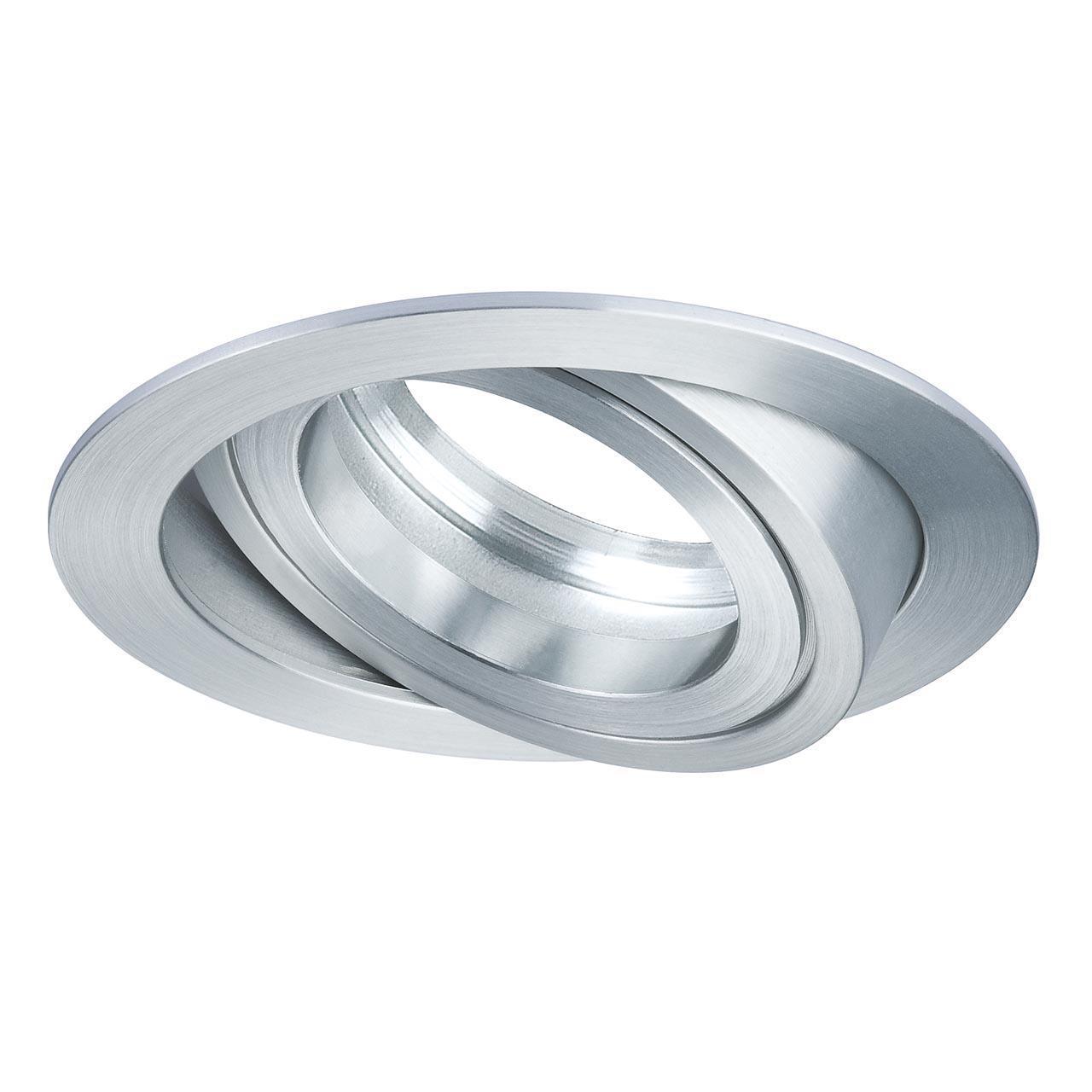 Купить Встраиваемый светильник Drilled серого цвета, inmyroom, Германия