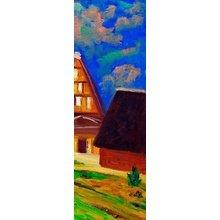 """Дизайнерская модульная картина на холсте """"В пригороде"""""""