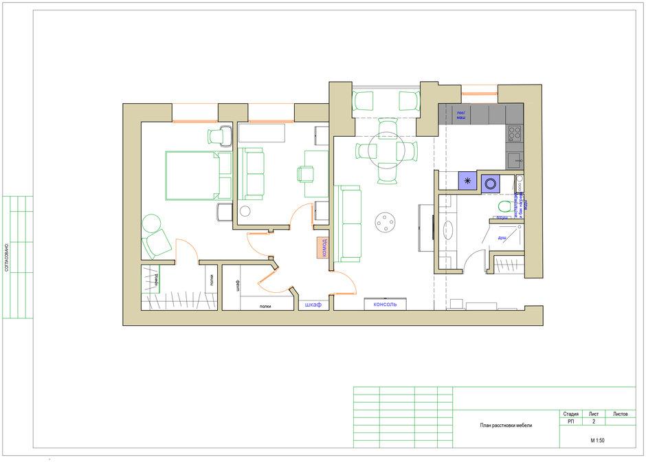 Фотография: Планировки в стиле , Квартира, Проект недели, Москва, Сталинка, 3 комнаты, 60-90 метров, Марина Жукова – фото на InMyRoom.ru