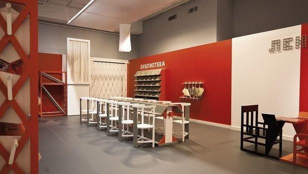 Фотография: Прочее в стиле Эклектика, Гид, советский дизайн, советские дизайнеры – фото на INMYROOM