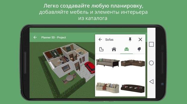 Фотография:  в стиле , Советы, Гид, мобильные приложения для дизайна интерьера – фото на InMyRoom.ru