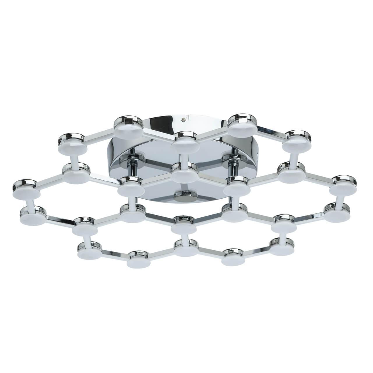 Купить Потолочный светодиодный светильник Regenbogen Life ракурс, inmyroom, Германия