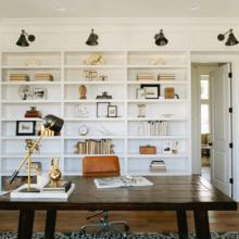 Фото из портфолио Современные идеи для домашнего офиса – фотографии дизайна интерьеров на InMyRoom.ru