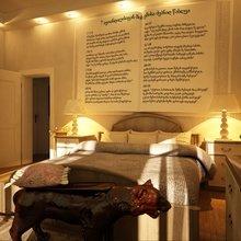 Фотография: Спальня в стиле , Дом, Дома и квартиры, Картины – фото на InMyRoom.ru