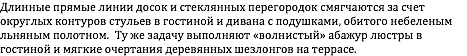 Фотография: Детская в стиле Лофт, Скандинавский, Современный, Дом, Канада, Архитектура, Ландшафт, Планировки, Мебель и свет, Терраса, Минимализм, Дача, Эко, Дом и дача – фото на InMyRoom.ru
