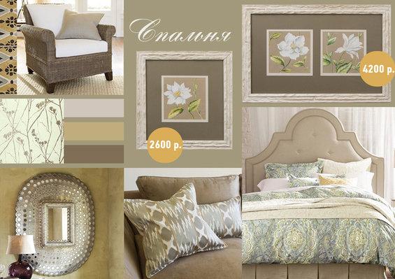 Фотография:  в стиле , Декор интерьера, Декор дома, Прованс, Картины, Ванна – фото на InMyRoom.ru