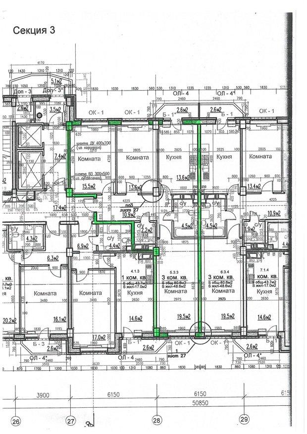 Помогите с планировкой квартиры