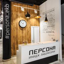 """Фото из портфолио Персональный лофт для Имидж-лаборатории """"Персона"""" – фотографии дизайна интерьеров на InMyRoom.ru"""