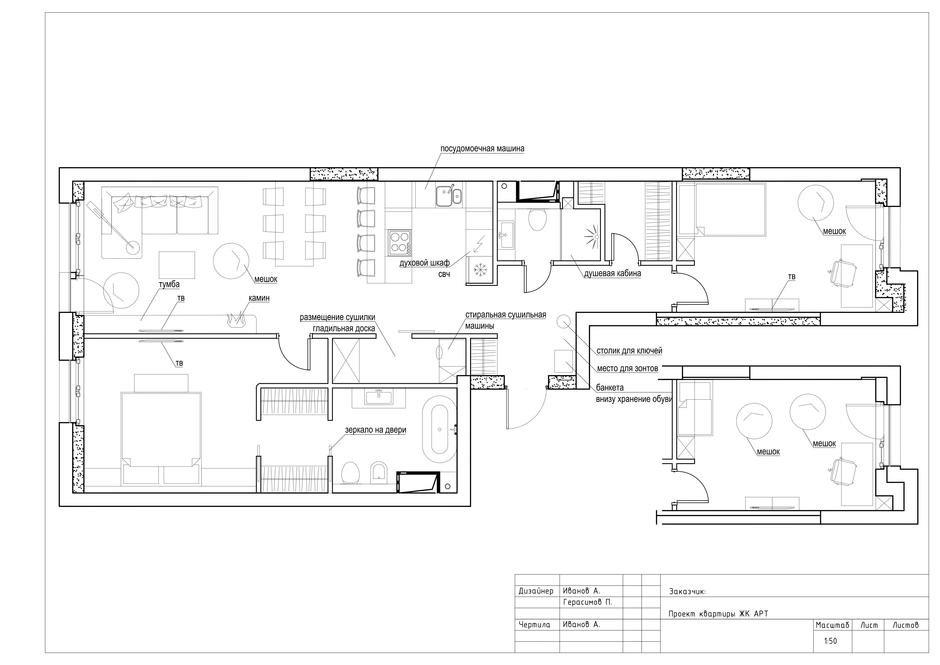 Фотография: Планировки в стиле , Квартира, Проект недели, Geometrium, Монолитный дом, 3 комнаты, 60-90 метров, ЖК «Арт Casa Luna» – фото на InMyRoom.ru