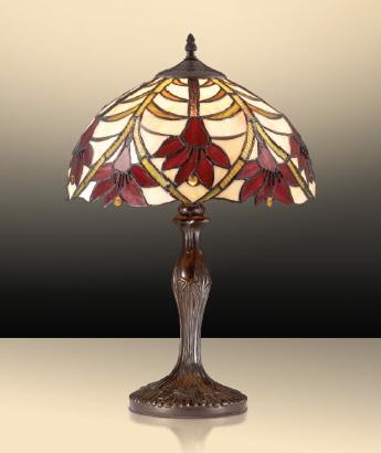 Купить со скидкой Настольная лампа Odeon Light Gibis