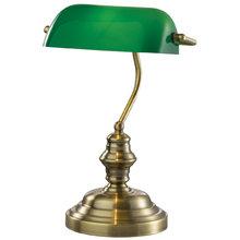 """Настольная лампа """"Tres"""" Odeon"""