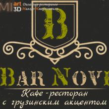 Фото из портфолио Дизайн кафе - ресторана Bar Novi с грузинским акцентом – фотографии дизайна интерьеров на INMYROOM