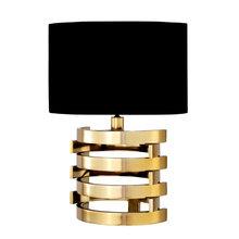 Настольная лампа 109810