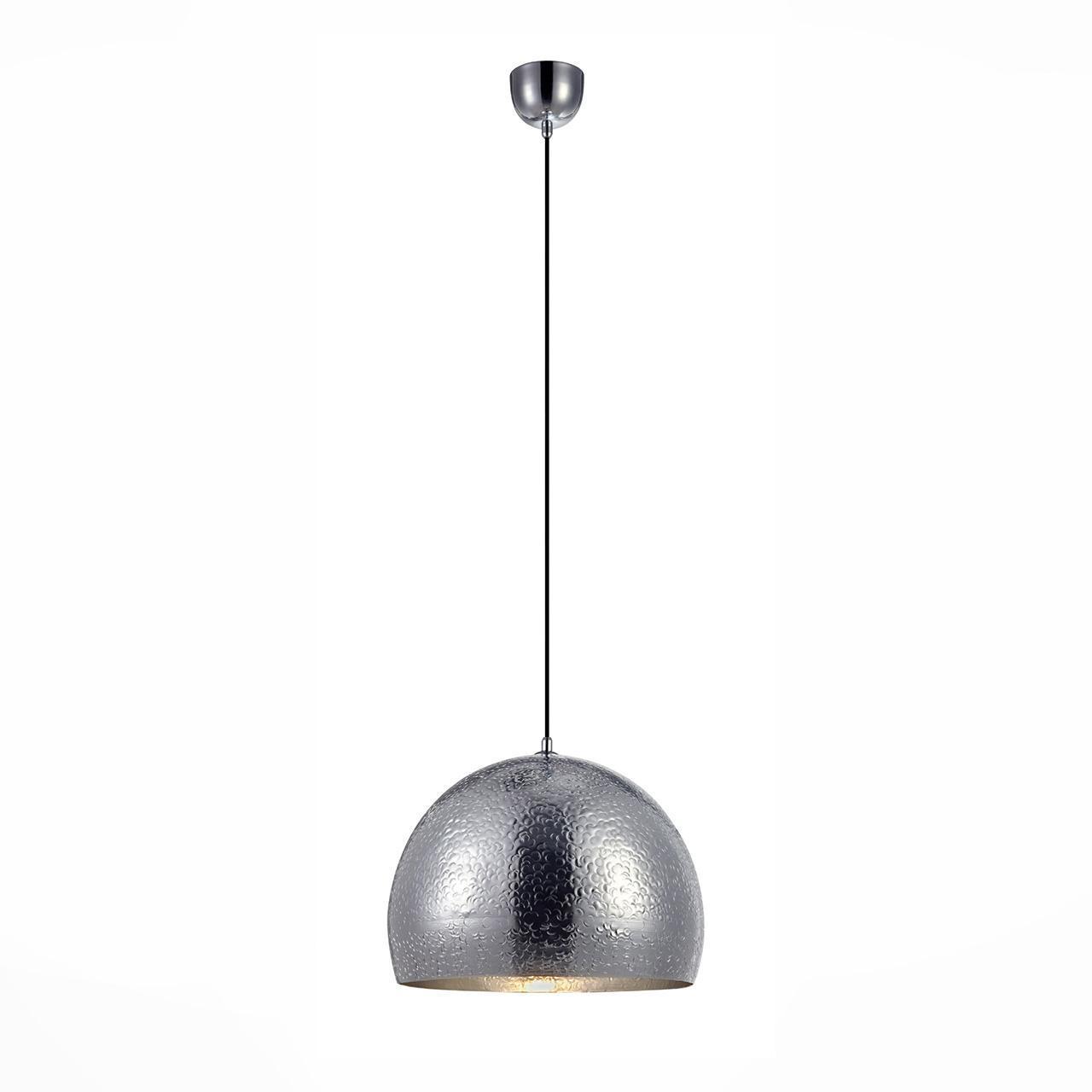 Фото #1: Подвесной светильник Rodeo серебристого цвета