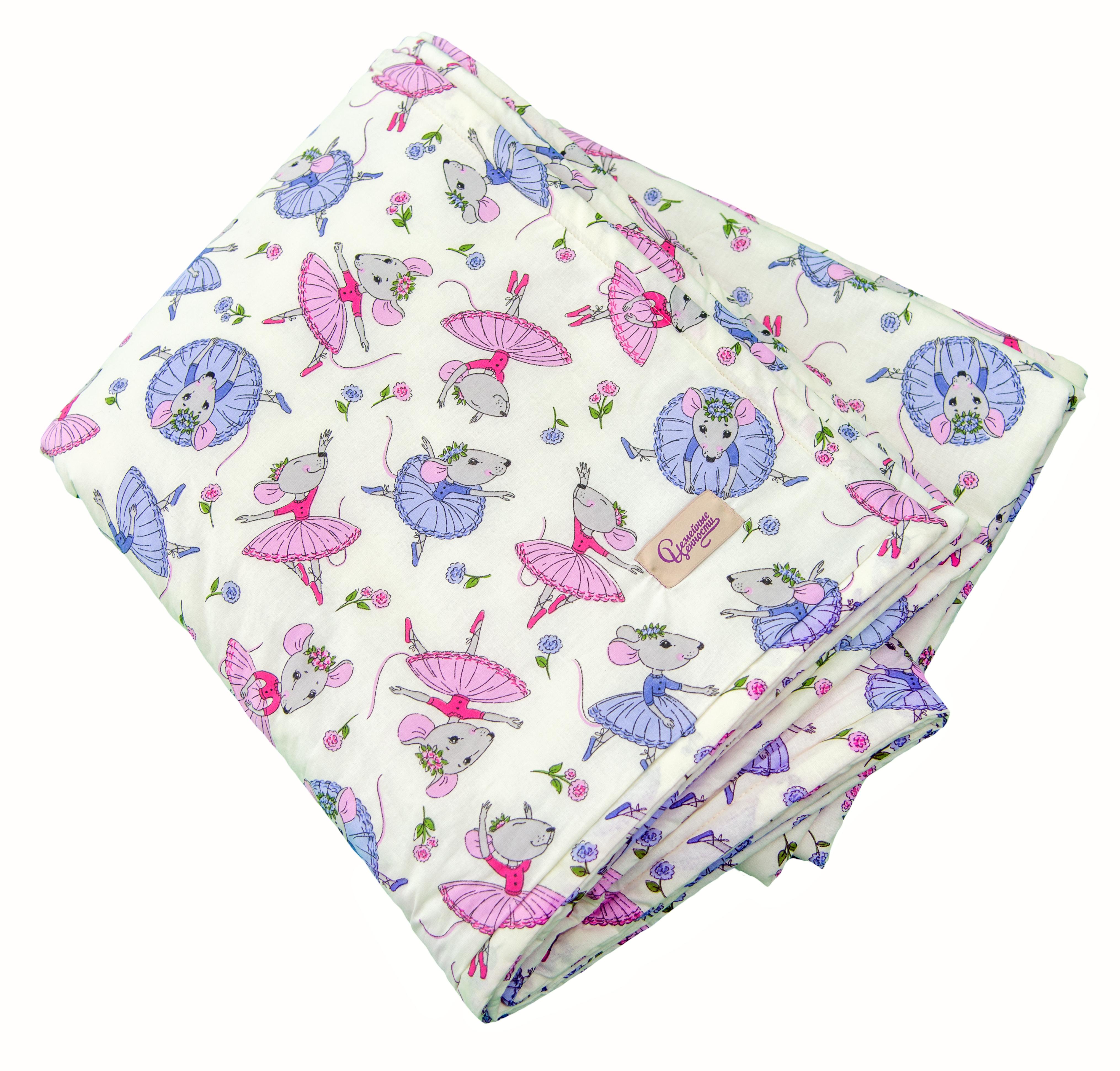 Одеяло стеганое детское