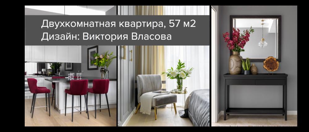 Интерьер недели: квартира в стиле современной классики