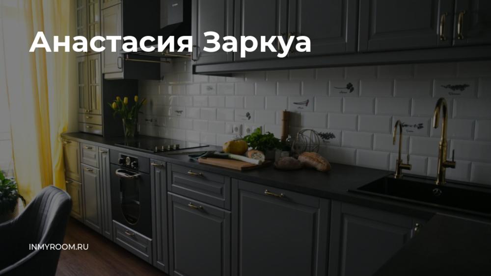 Квартира с кухней ИКЕА для семейной пары с котом