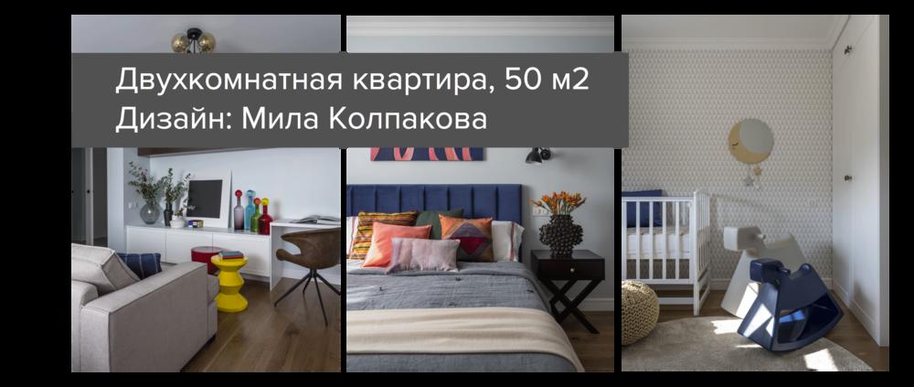 Типовые планировки двухкомнатных квартир