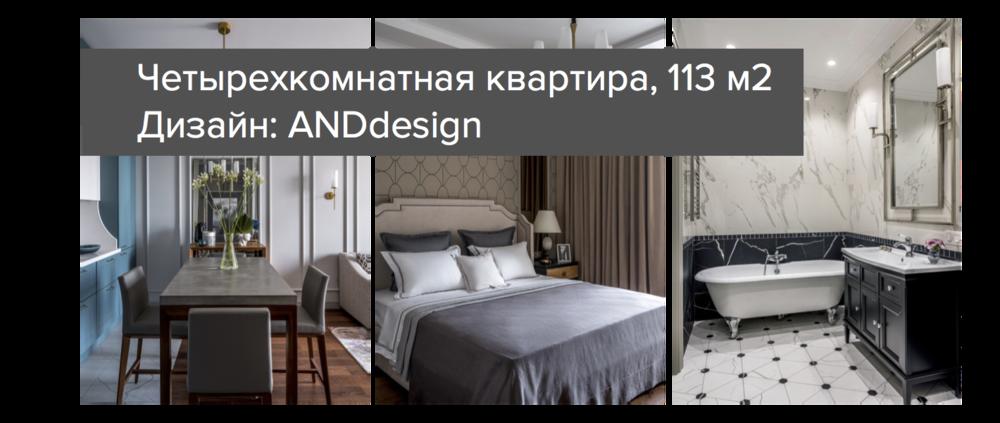Квартира, в которой уменьшили спальню, а кухню перенесли в санузел