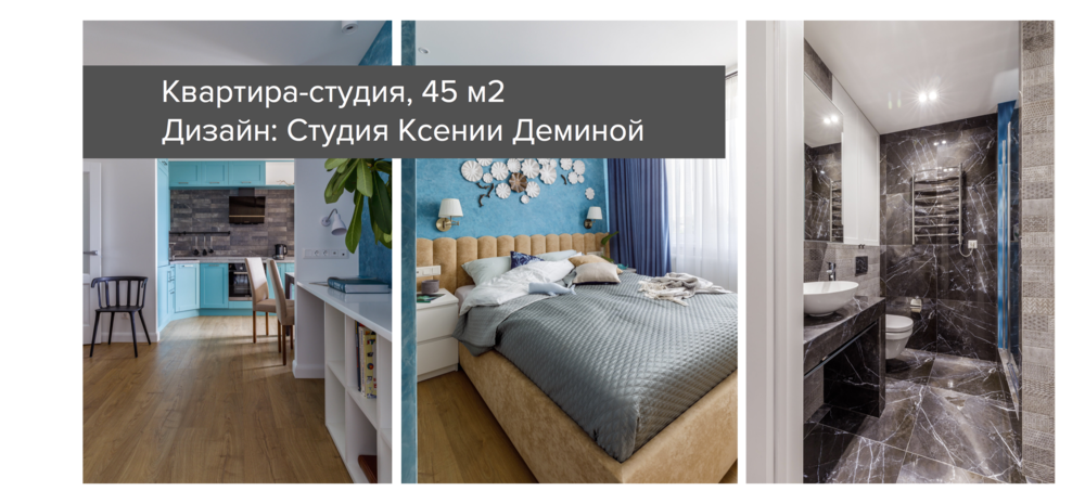 Как оформить квартиру для семьи из 4-х человек: реальный пример