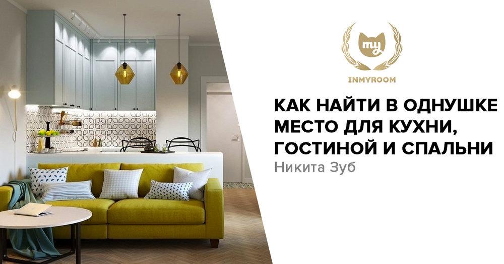 Грамотная расстановка мебели в спальне