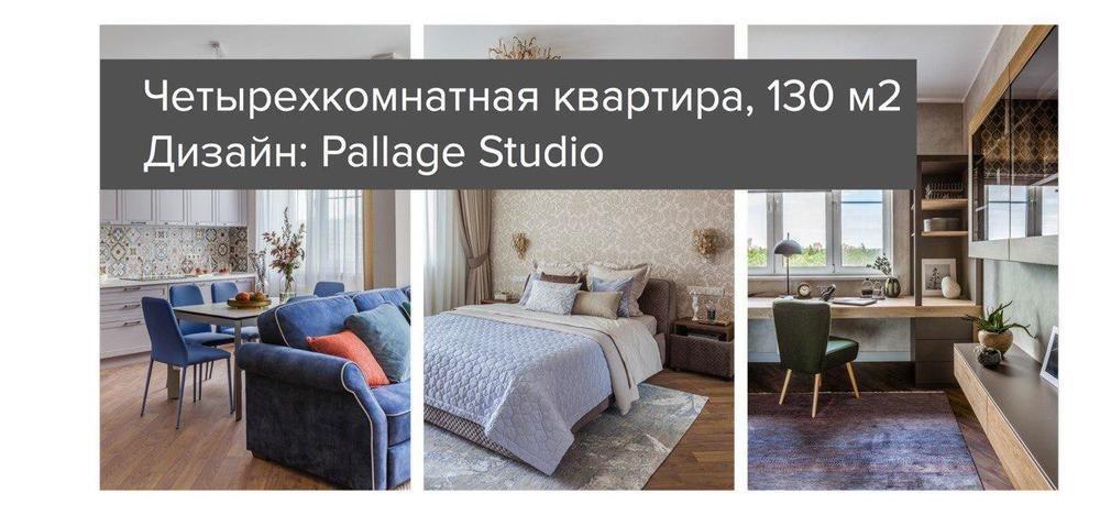 Интерьер недели: квартира с удобной планировкой и мебелью на заказ