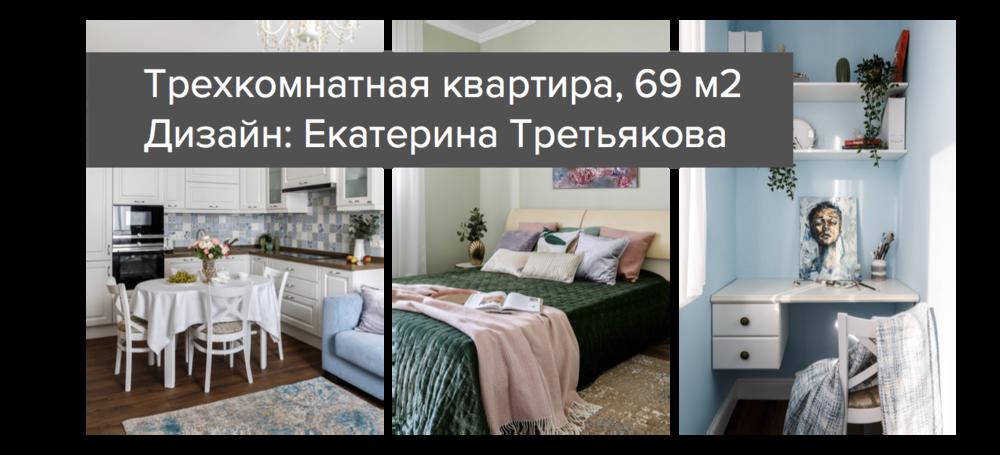 Интерьер, в котором забываешь, что ты в Москве
