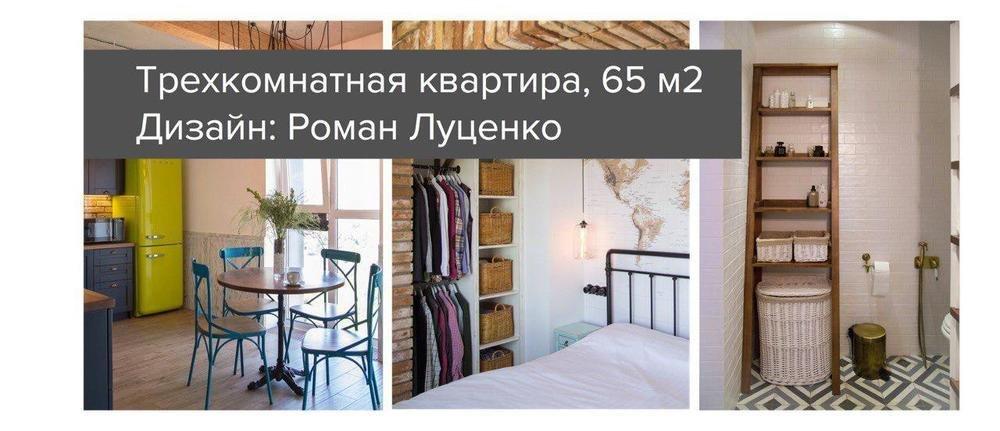 Квартира в стиле лофт, которая вам понравится