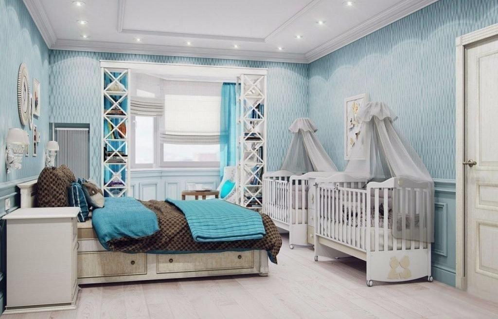 Детская комната для новорожденного мальчика: интерьер, дизайн, оформление, мебель для детской комнаты