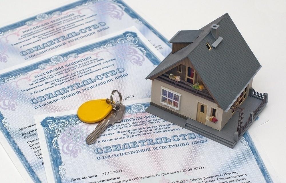 Документы для оформления квартиры в собственность по догоовору долевого строительства